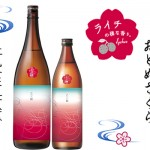 鹿児島県 さつま無双(株)より「乙女桜」が発売(11月1日メーカー出荷開始)