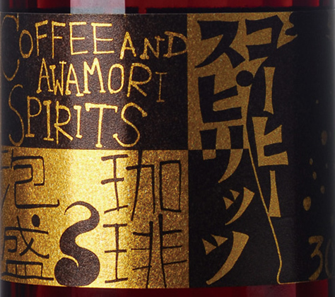 140310_coffee