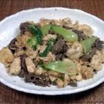 豆腐の中華炒め