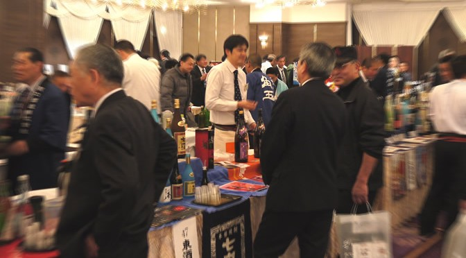 大阪試飲フェスタ開催します