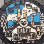 日本三大酒処 西条を歩く