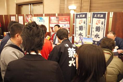 大阪フェスタ2015清酒ブース模様