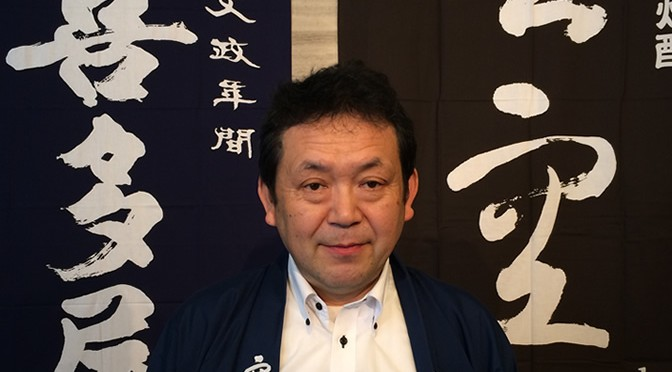 杜氏と語ろう~福岡県 喜多屋~