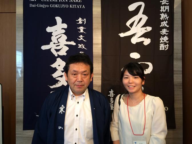 西尾杜氏ありがとうございました。