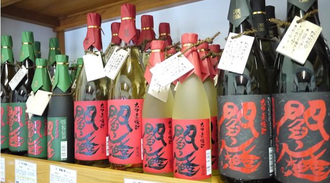 【お蔵探訪記】老松酒造に行ってきました。