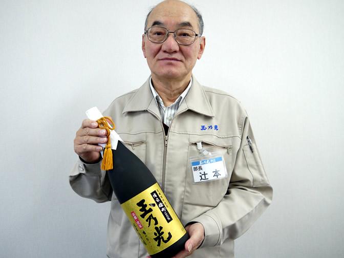 辻本生産部長