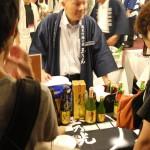 「第3回清酒試飲会in鹿児島」を開催いたしました!
