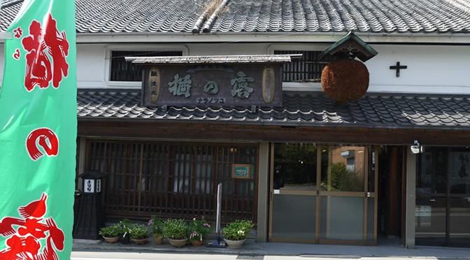 【お蔵探訪記】勝屋酒造に行って参りました。