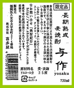 chishiki18