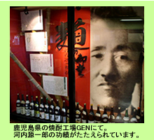 chishiki23