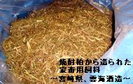 chishiki25a