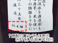 chishiki30