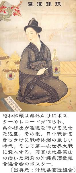 chishiki31