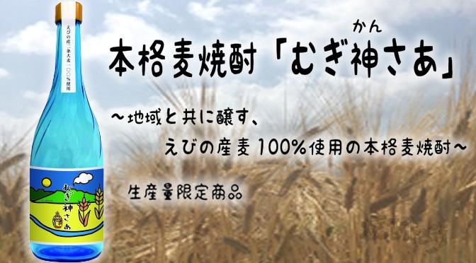 newsitem210614-i01