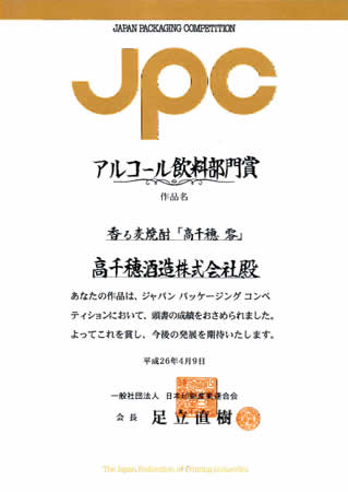 news140507_i01