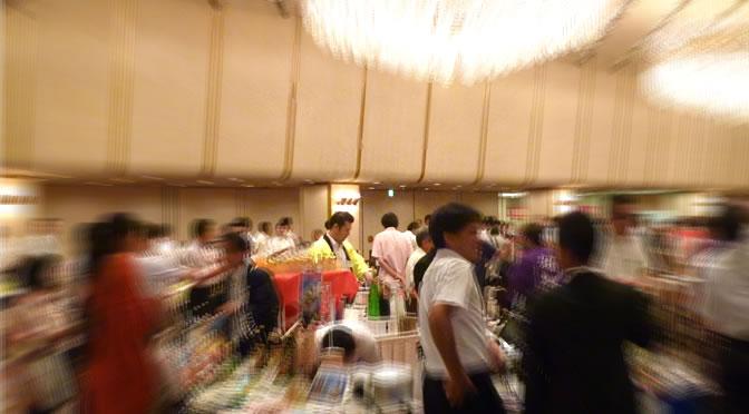 第11回試飲フェスタin東京の様子