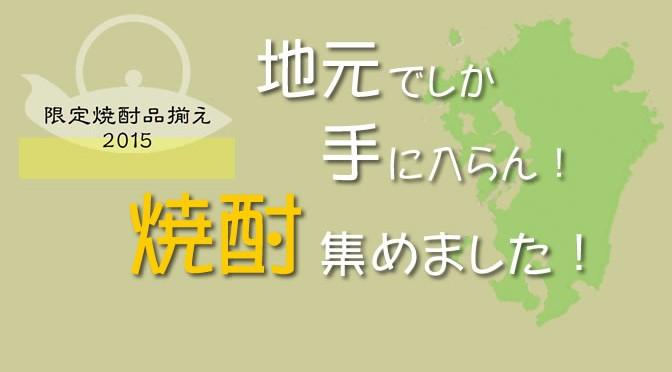 newsinfo150924-i01