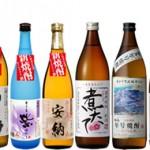 2014年、新焼酎特集!!【2】
