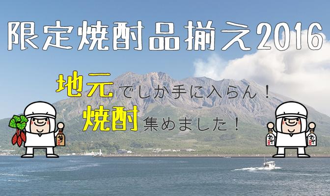newsitem160818-i01