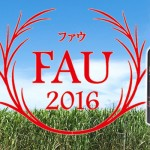 鹿児島県 奄美大島開運酒造より、奄美黒糖焼酎「FAU(ふぁう)」発売