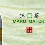 鹿児島県 本坊酒造より、お茶のリキュール「MARU MATCHA(マルマッチャ)」発売