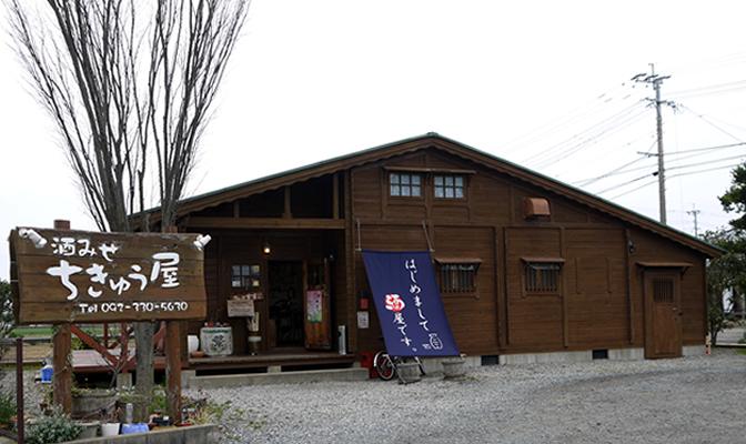 sakaya160401_01
