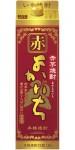宝酒造 本格焼酎「赤よかいち」