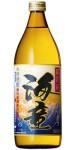 濱田酒造 海童貯蔵